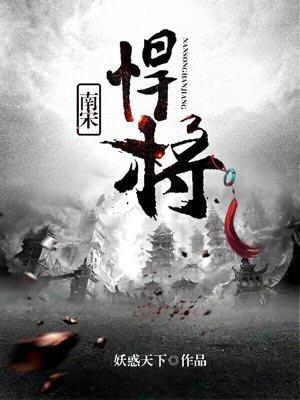 洛诗涵战寒爵小说